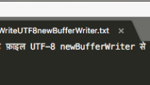 WriteUTF-8NewBufferWriter