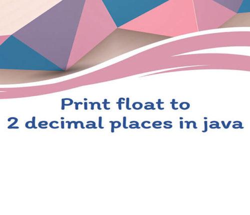 Print float to 2 decimal places in java